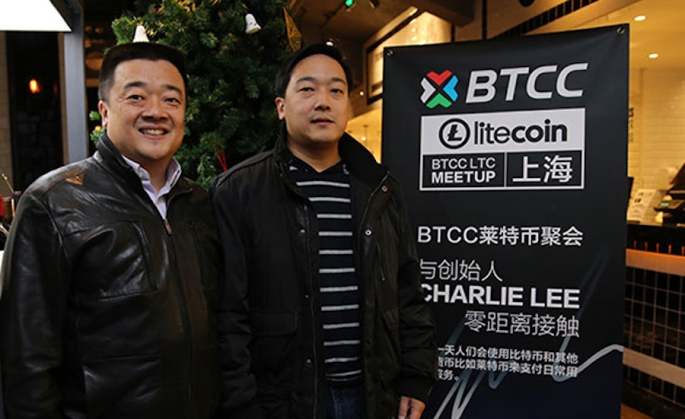 Litcoin-creator-charlie-lee-meets-fans-at-btcc-organized-events-in-china-0[1]
